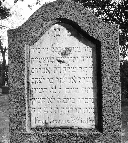 liebe hebräische übersetzung