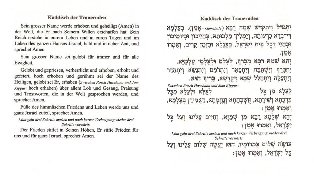 Wichtigstes Jüdisches Gebet
